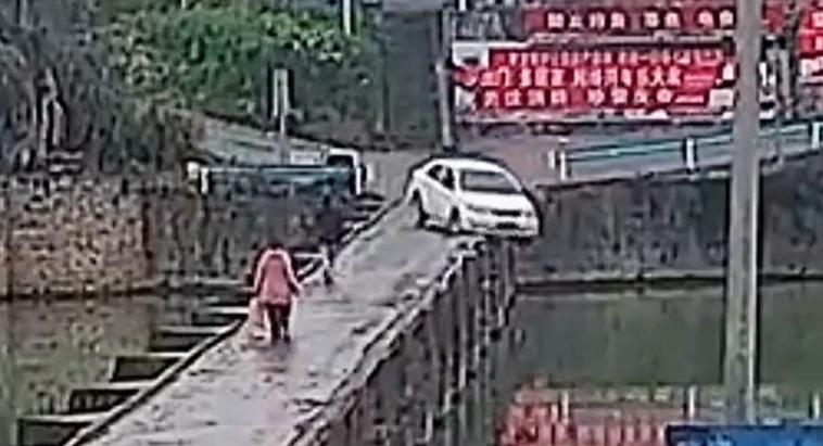 Driving Test crash