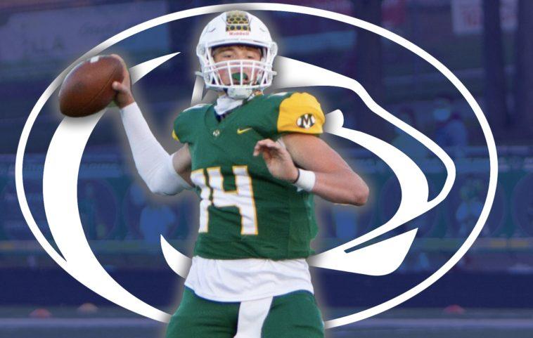 Drew Allar Penn State